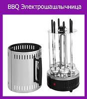 BBQ Электрошашлычница Domotec 6 шампуров!Акция