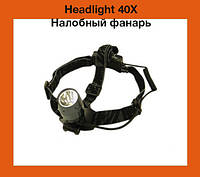 Налобный фонарь Headlight 40X