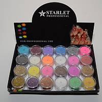 Песок для дизайна ногтей Starlet 24 в 1 ROM /11