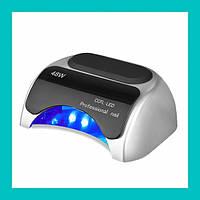 Гибридная лампа для сушки ногтей Professional Nail 48 W