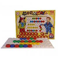 """Мозаїка """"Азбука"""" 2087"""