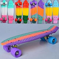 Скейт MS 0746 пенни, 55-14,5см, алюм. подвеска, колесаПУ,3 цвет, радуга, разобр, в кульке