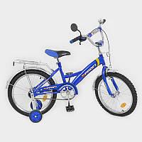 Велосипед PROFI детский 18 д. P 1833 синий, звонок,приставные колеса