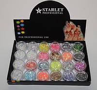 Блестки для дизайна ногтей Starlet Professional набор 24 шт ROM /11
