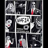 Мини игра Мафия арт. 70-70
