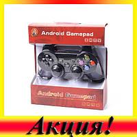 Игровой джойстик Android GamePad для iPhone/Android SmartPhone/Android PadNotebook/PC LJQ-022!Акция