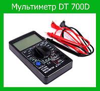 Мультиметр цифровой DT 700D!Акция