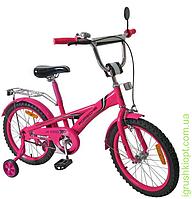Велосипед 2-х колес 18'' 171831 со звонком, зеркалом, руч.тормоз