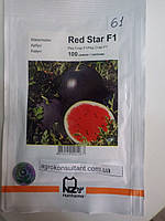 Насіння кавуна Ред Стар F1 100 насінин (Nunhems / Агропак +) ранній гібрид з плодами темно-зеленого кольору.