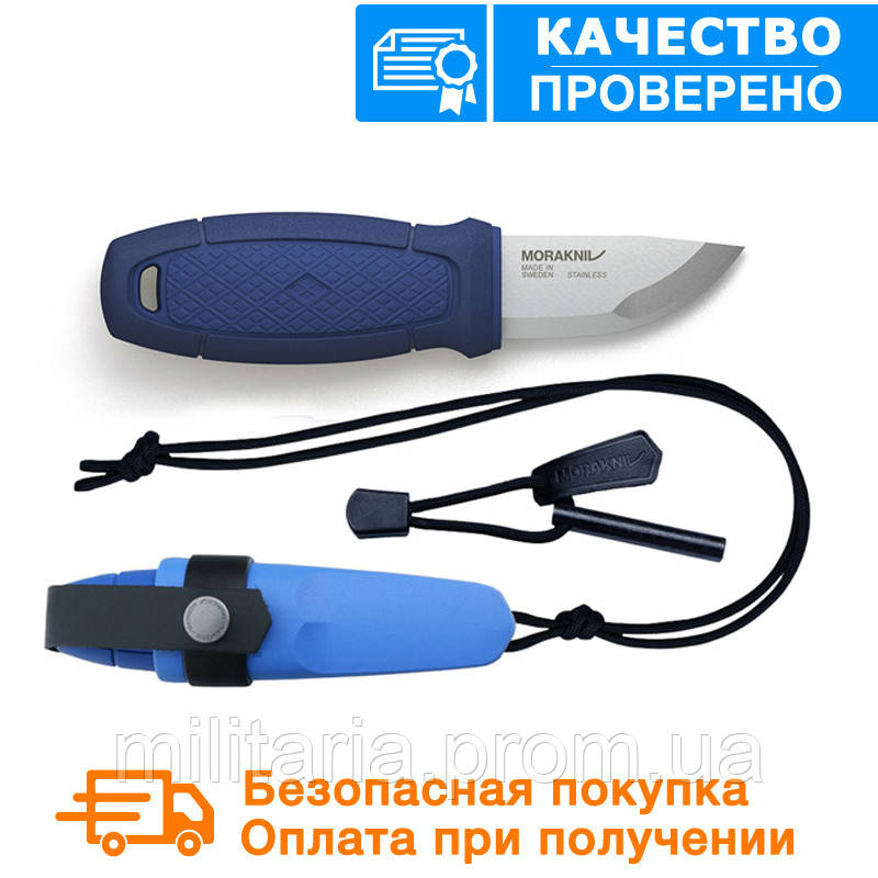 Нож morakniv (мора) Eldris Colour Mix 2.0 Blue (12631)