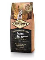 Корм Carnilove (Карнилав) Salmon Turkey Large Breed Puppy для щенков и молодых собак крупных пород с лососем, 1,5 кг
