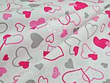 """Лоскут ткани №997  """"Love"""" с малиново-розовыми и серыми сердцами на белом фоне , фото 2"""