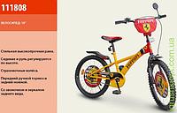 "Велосипед 2-х колес 18'' ""Ferrari"" со звонком, зеркалом, с подножкой"