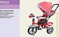 Велосипед 3-х колес TR015 КР складной козырек, поворт сидения, надувные колеса 12'' и 10''