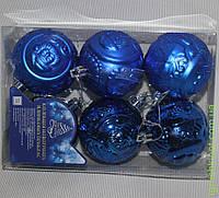 Елочные шарики 8474, 6 см 6 шт