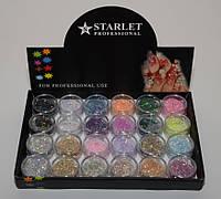 Набор голографических блесток для дизайна ногтей Starlet Professional круглая форма 24 шт ROM /11