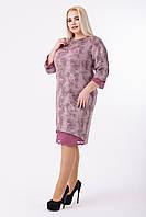 Платье женское Гипюр (пудра)