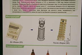 Пазлы 3D архитектура Пизанская башня, фото 3