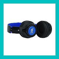 Беспроводные наушники JBL S110 Bluetooth!Акция