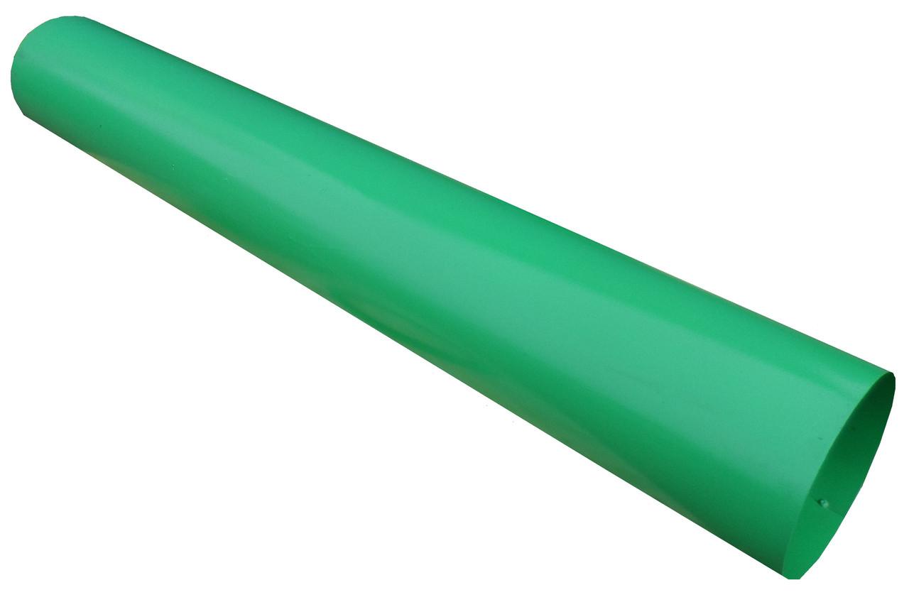 Зернопровод Ø-250 L-1.25м (2мм) (Г/К)