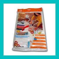 Вакуумный пакет для одежды 60х80 см