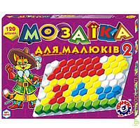 Мозаика для малышей №2, 120 деталей, ТехноК