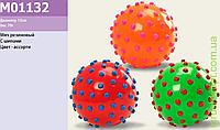 Мяч цвет ассорти, с шипами, резиновый, 15см 70г