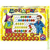 """Іграшка мозаїка """" Абетка та арифметика ТехноК"""" (рос.)"""