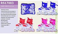 Ролики RS17003 S(31-34) металл.рама, колеса pvc 1 свет, клипса, шнурок, 3 цвета