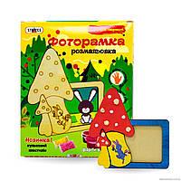 """Гр Фоторамка-раскраска из дерева """"Грибочек"""" 8007 (12) """"STRATEG"""""""