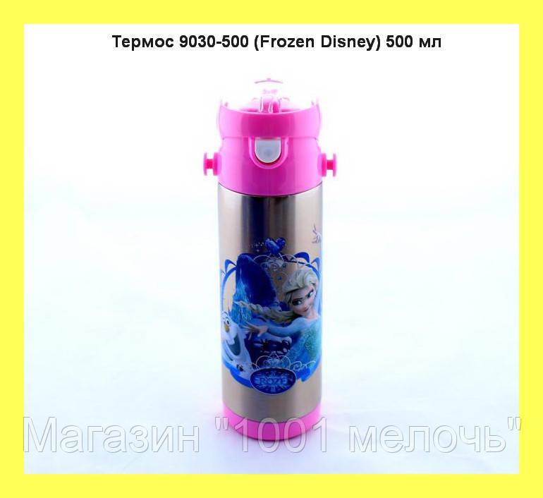 Термос 9030-500 (Frozen Disney) 500 мл!Лучший подарок