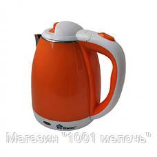 Электрочайник DOMOTEC MS-5022O оранжевый!Лучший подарок, фото 3