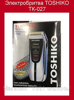 Электробритва TOSHIKO ТК-027!Опт, фото 2