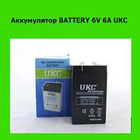 Аккумулятор BATTERY 6V 6A UKC!Опт
