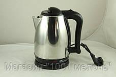 Чайник Domotec MS 5006!Лучший подарок, фото 3