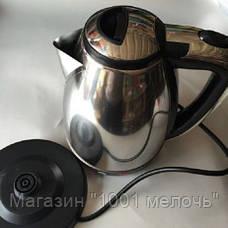 Чайник Domotec MS 5006!Лучший подарок, фото 2