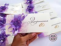 Приглашения на свадьбу в цветком ручной работы.