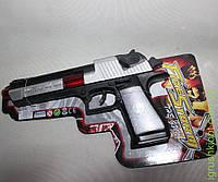 "Www Пистолет ""Fire Storm"""