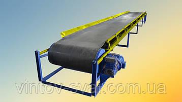 Ленточный конвейер шириной ленты 650 мм, длиной 8 м.