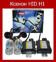 Ксенон HID H1 (HID комплект для автомобиля) 6000K!Опт