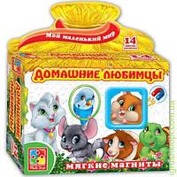 """Мягкие магниты """"Домашние любимцы"""", Vladi Toys"""
