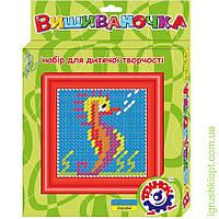 Іграшка набір для дитячої творчості «Вишиваночка ТехноК» Морской конёк
