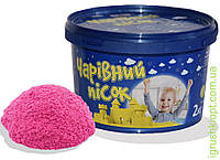 Песок розовый с ароматом клубники в ведре 2 кг , ST