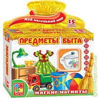 """Мягкие магниты """"Предметы быта"""", Vladi Toys"""