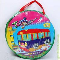 """Палатка в сумке """"Автобус"""""""