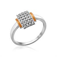 Кольцо с белыми камнями Юрьев 379к 17
