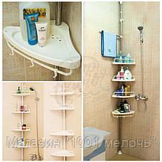 Полки для ванной Multi Corner Shelf!Лучший подарок, фото 3