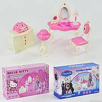 Кукольная мебель 901-322-323 (60/2) 2 вида, в коробке