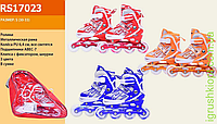Ролики RS17023 р.S 30-33, металл.рама, колеса PU, 4 свет., красн, син, оранж, в сумке