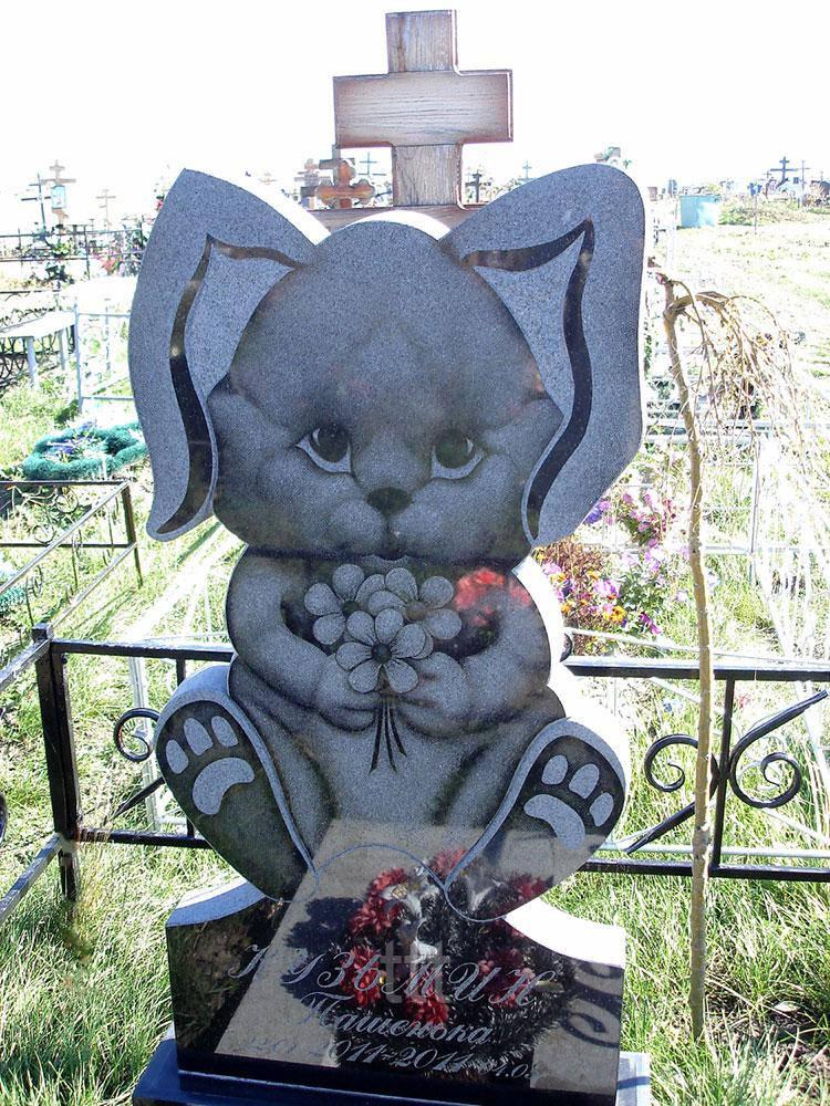 Детский памятник Зайчик №4